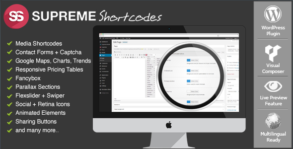 01_codecanyon-header-image-supreme-shortcodes